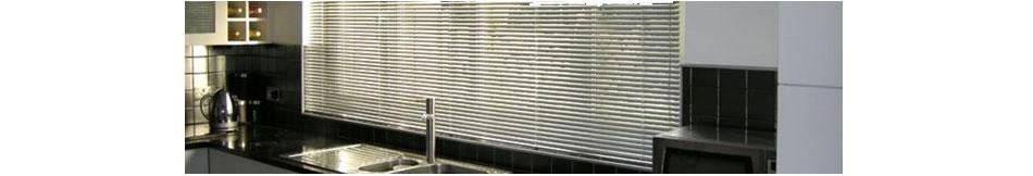 Вътрешни хоризонтални алуминиеви щори